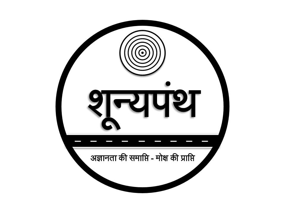 #shunya panth